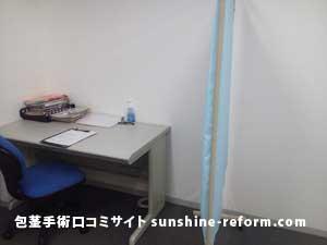 田ヒルズタワークリニック 診察室