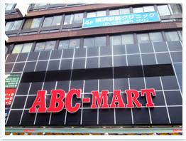 ABCマート横浜店