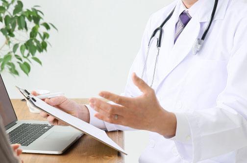 健康保険について